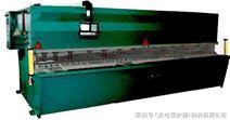 剪板机光电保护器、折弯机安全光栅、气动冲床光电保护器