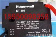 ET401霍尼韦尔honeywell点火变压器