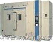大型恒温恒湿试验室|步入式恒温恒湿房