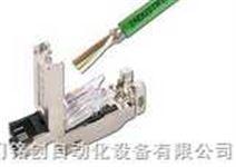 西门子PROFINET网络连接器 6GK1901-1BB10-2AA0