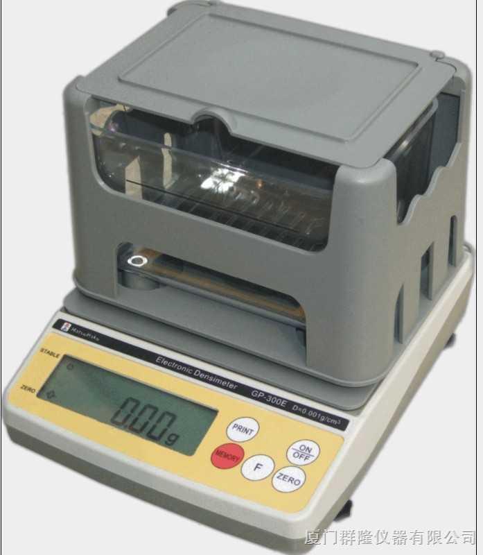 橡胶密度仪/橡胶密度计/橡胶比重仪GP-300E
