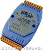 泓格5通道直流固态继电器输出模块I-7065BD