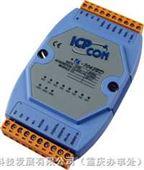 泓格3通道直流固态继电器输出模块I-7063BD