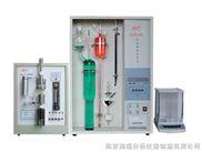 全自动碳硫联测分析仪