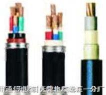 NH-MVV 矿用电力电缆型号NH-MVV矿用电力电缆