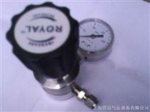 实验室气体管道减压阀