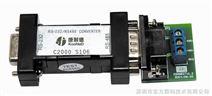 无源串口转换器 RS232-RS485串口转换器(康耐德  C2000 S106)