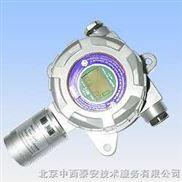 固定式二氧化碳检测仪(带显示)(红外式检测)高精度 高分辨率