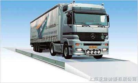80吨电子磅,80吨上海汽车衡
