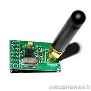 杭州茂葳科技433mhz无线模块产品之NRF905
