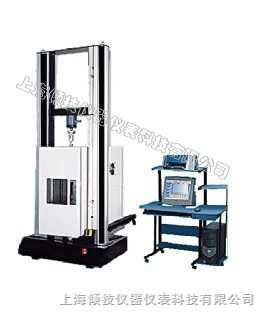 铝片胶拉伸测试机