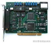 PCI定时计数器卡PCI8600