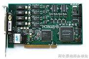 PCI高速数据采集卡PCI8025