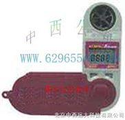 多功能风速仪/风速计 型号:SQY11-AZ8910-多功能风速仪/风速计 多功能风速仪/风速计 型号:SQY11-AZ8910