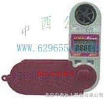 多功能风速仪/风速计 多功能风速仪/风速计 型号:SQY11-AZ8910