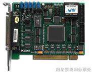 成都PCI高速数据采集卡PCI2006
