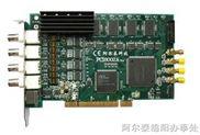4路同步高速数据采集卡PCI数据采集卡4路同步采集PCI8002A