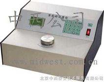 全自动密度仪(中国)