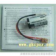 CPM2A-BAT01OMRON CPM2A/CQM1H PLC用锂电池 (TOSHIBA ER3