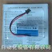 FBT030AFUJI NB2 PLC用锂电池(TOSHIBA ER3V/3.6V)带插头