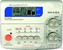 经络促通仪/经络治疗仪/风湿治疗仪/低频热疗仪/中药离子导入仪