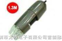AM413T5手持式USB显微镜
