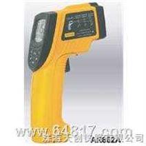 香港希玛红外测温仪AR862D