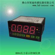 压力控制仪表,配套仪表,控制表,调节仪表