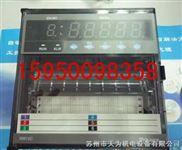 RM106C日本大仓OHKURA有纸记录仪