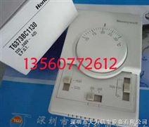 T6373BC1130霍尼韦尔恒温控制器