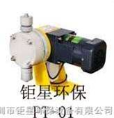 供应台湾better贝特机械隔膜泵PT-01