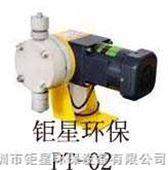 供应台湾进口better贝特机械隔膜泵PT-02