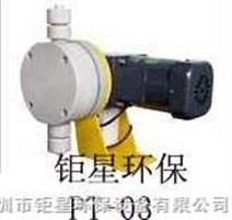 深圳better贝特机械隔膜泵PT-05