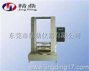 JD-207小型纸管压力试验机