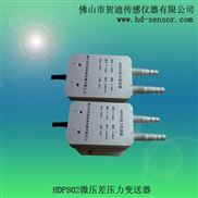 佛山纺织机械气压传感器,南海风管压力传感器