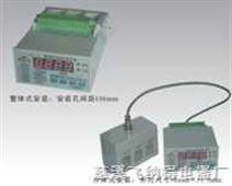厂家直供智能电机保护器/通信型电机保护器/通信型电机保护继电器WDB-1F