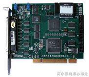 重庆PCI数据采集卡 高速数据采集卡PCI8606