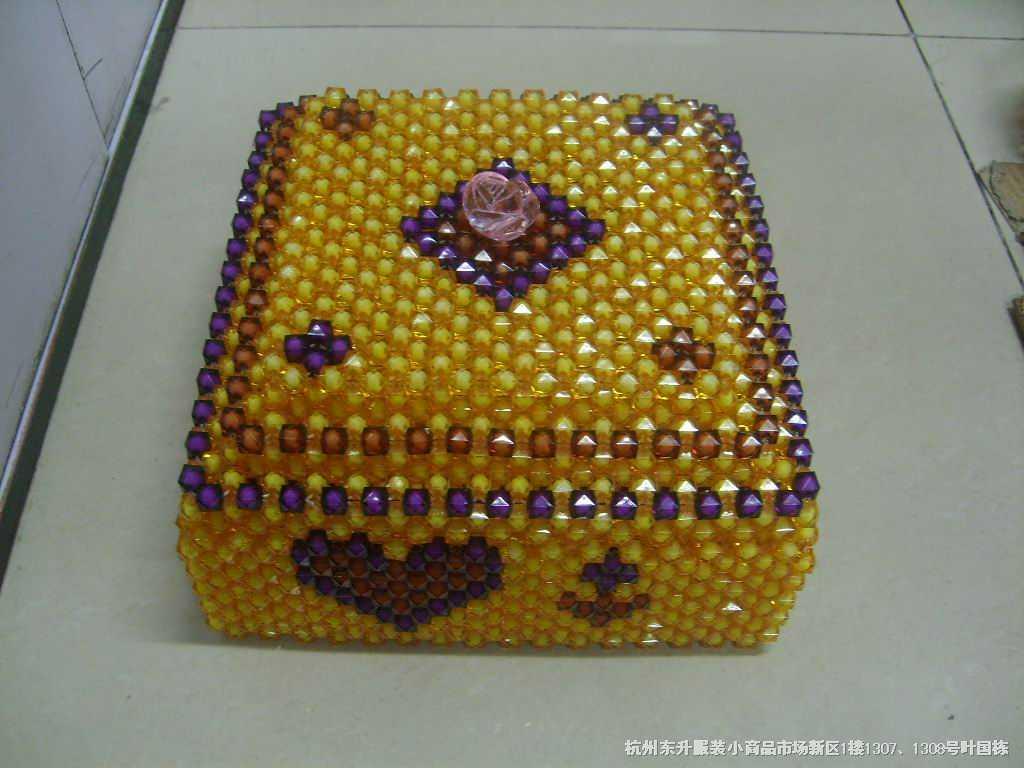 珠子编的糖果盒图解教程