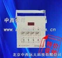 自来水污水处理游离氯连续检测系统/在线余氯监测仪/在线余氯检测仪 型号:CN61M/M285328(