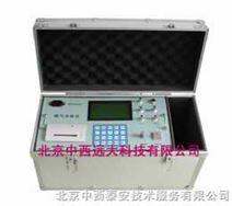 多功能烟气分析仪 O2/CO2/NO/NO2/H2S /
