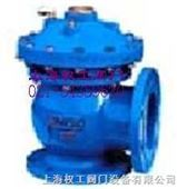 供应JM744X、JM644X膜片式液压气动快开排泥阀找QG权工阀门|排泥阀|水利控制阀