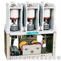 JCZ5-250A高压真空接触器供应