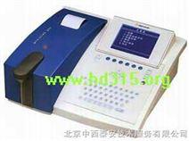 半自动生化分析仪(进口)