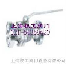 供应不锈钢浮动球阀找QG权工阀门|不锈钢球阀|上海权工阀门设备有限公司