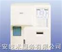 全自动三分类血液分析仪/血球分析仪/血细胞分析仪 (日本)
