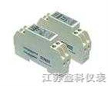 SBWR/SBWZ导轨式温度变送器