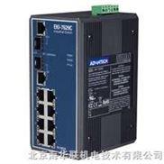 8+2G非网管型千兆工业以太网交换机