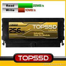 TOPSSD金标256MB固态工业电子硬盘IDE接口40pin