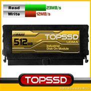 TOPSSD金标512MB固态工业电子硬盘IDE接口40pin
