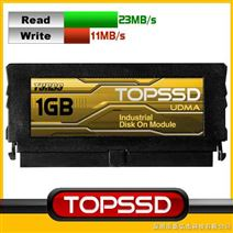 TOPSSD金标1GB固态工业电子硬盘IDE接口40pin